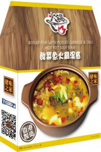 酸菜魚火鍋湯底