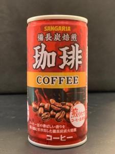 備長炭焙煎咖啡sangaria