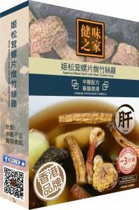 姫松茸螺片燉竹絲雞