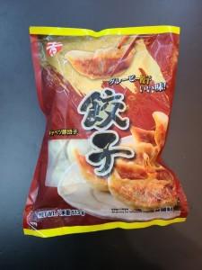 日式菜用餃子