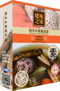 辣木牛蒡素菜湯