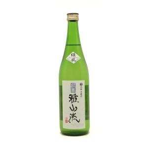 超裏・雅山流 緑風 無濾過 生詰 特別純米酒