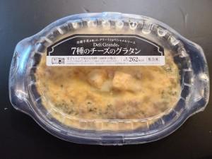 日本7種芝士奶油焗通粉