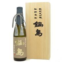 鍋島 純米大吟醸 短稈渡船 720ml (木盒裝)