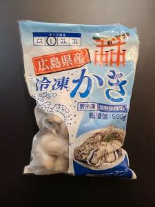 廣島蠔肉(L)(北吉水產)