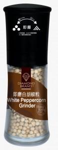 即磨白胡椒粒鑽石牌
