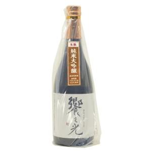 饗之光 純米大吟醸 生酛 無濾過 生原酒