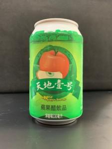 天地壹號蘋果醋