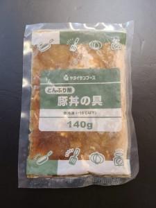 日本洋蔥豚肉丼
