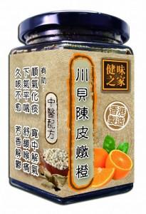 川貝陳皮老冰糖燉橙